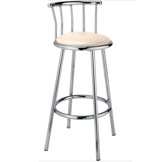Gemini Bar Stool From Argos