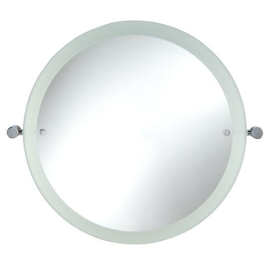 Samuel Heath Xenon Mirror From Heal 39 S Bathroom Mirrors Housetohome